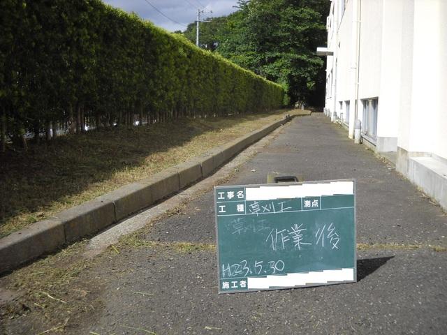 2_aft