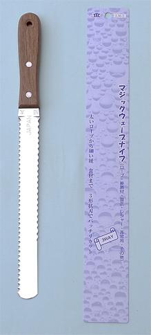 マジックウェーブナイフ