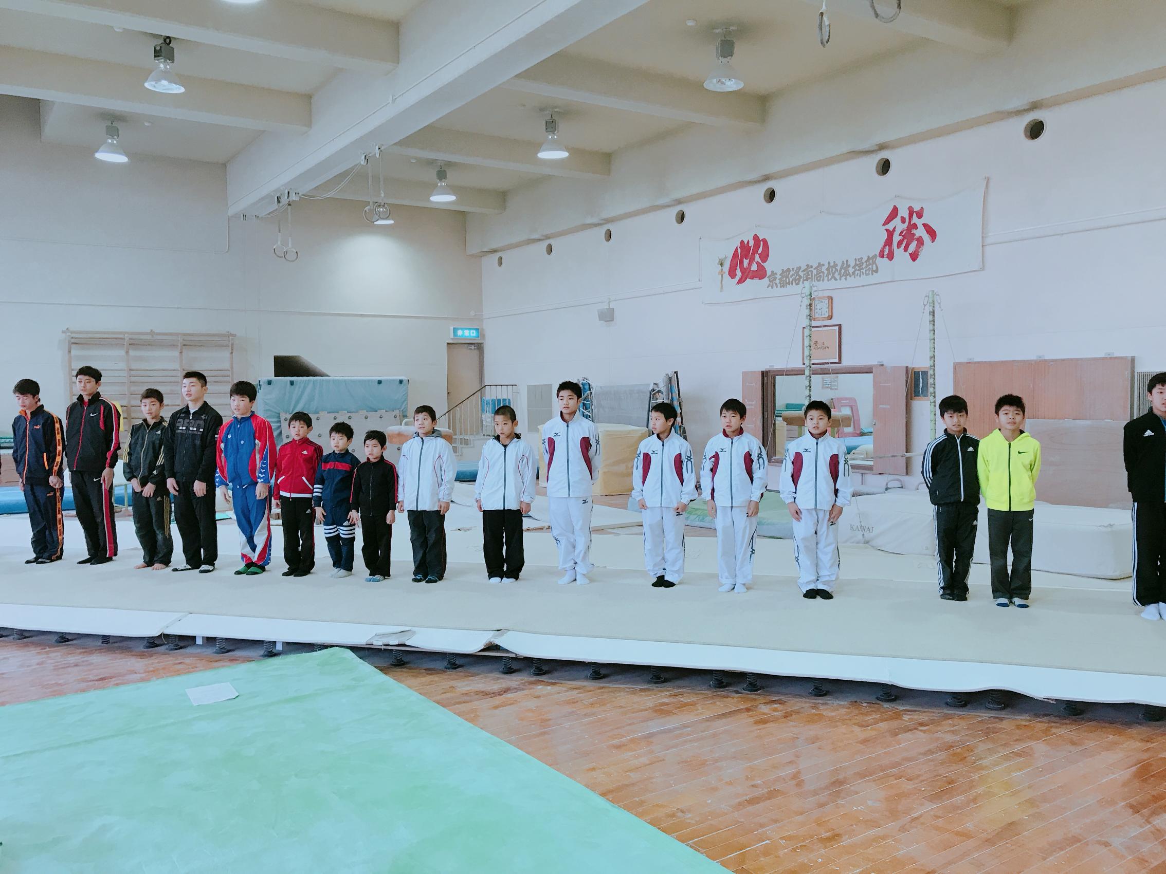 1月7日新年初練習 洛南練習会画像0