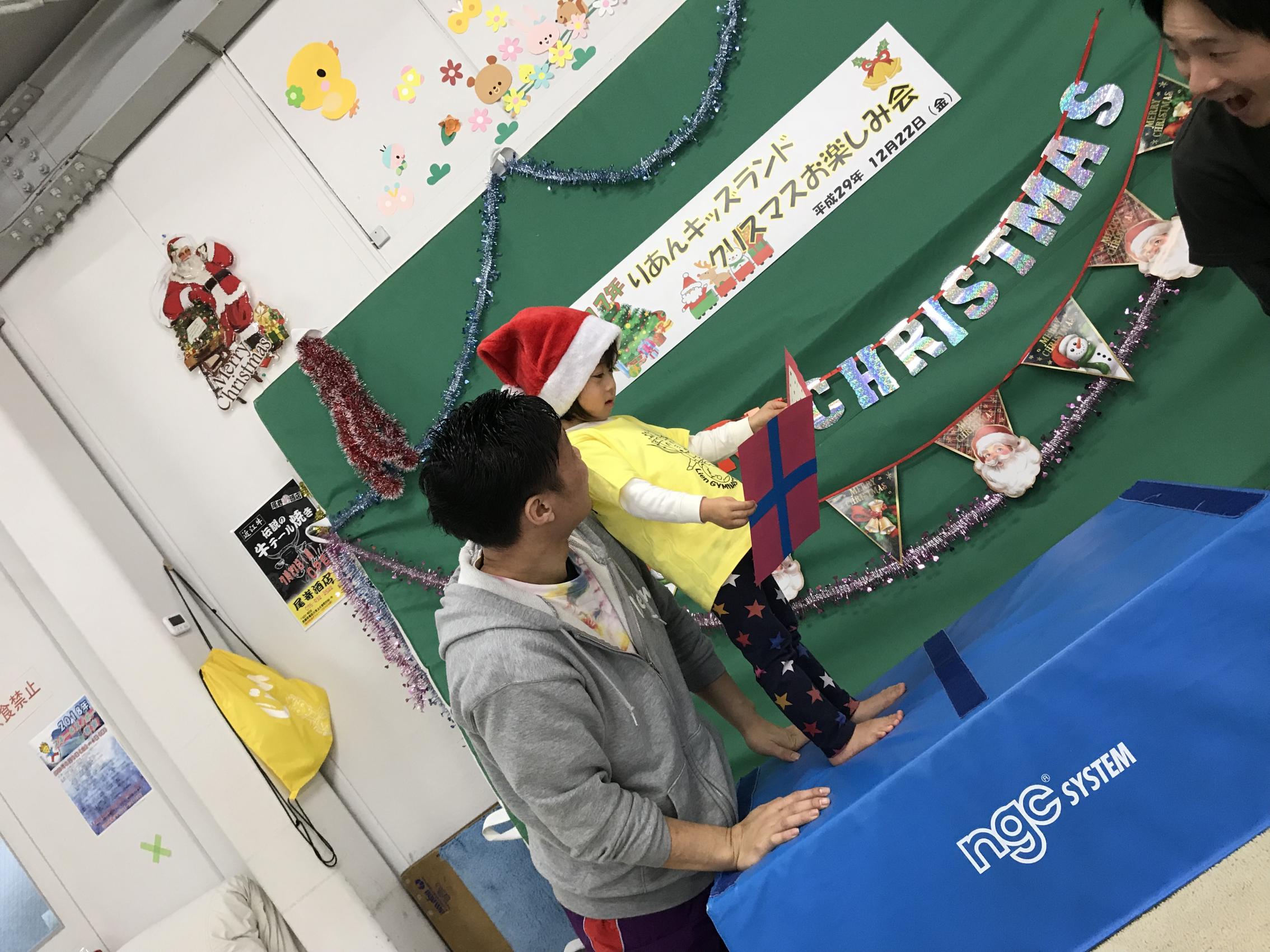 2017年クリスマスお楽しみ会画像4