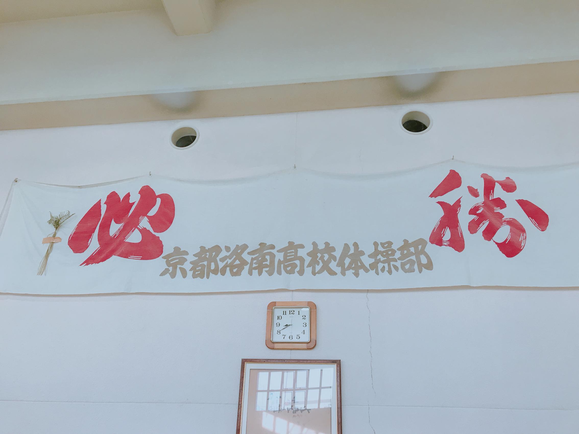 1月7日新年初練習 洛南練習会画像1