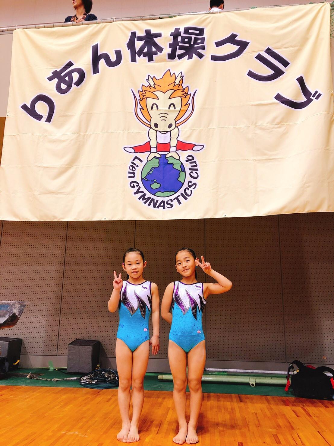 2019年AJG大会in三重県画像12
