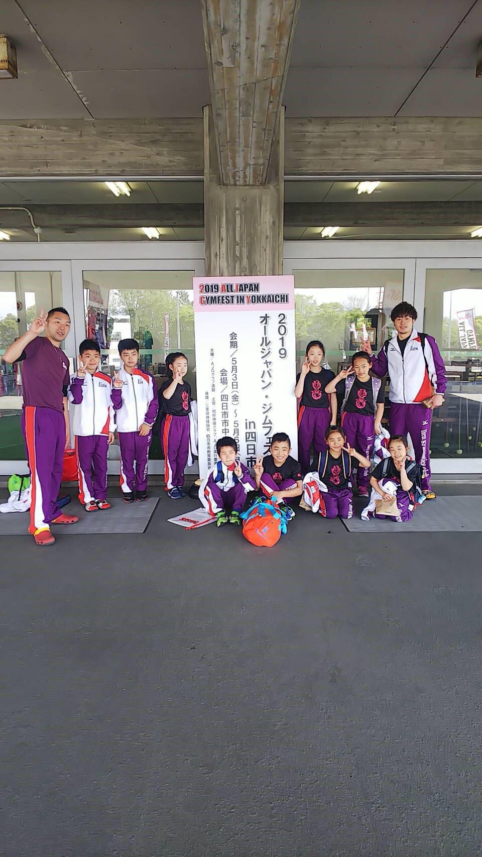 2019年AJG大会in三重県画像