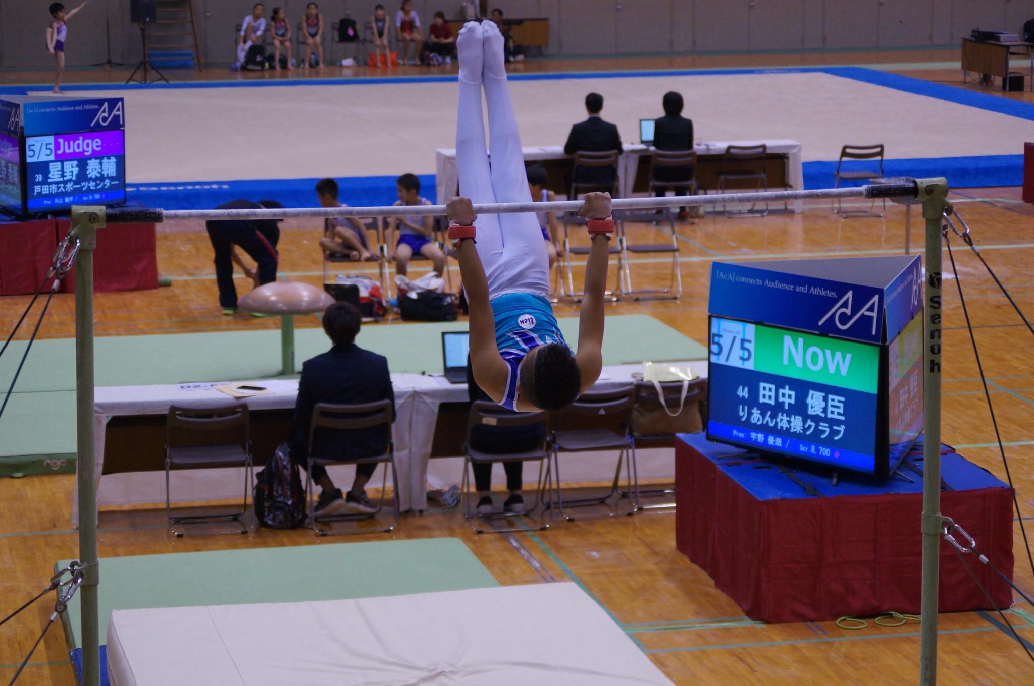 2019年AJG大会in三重県画像21