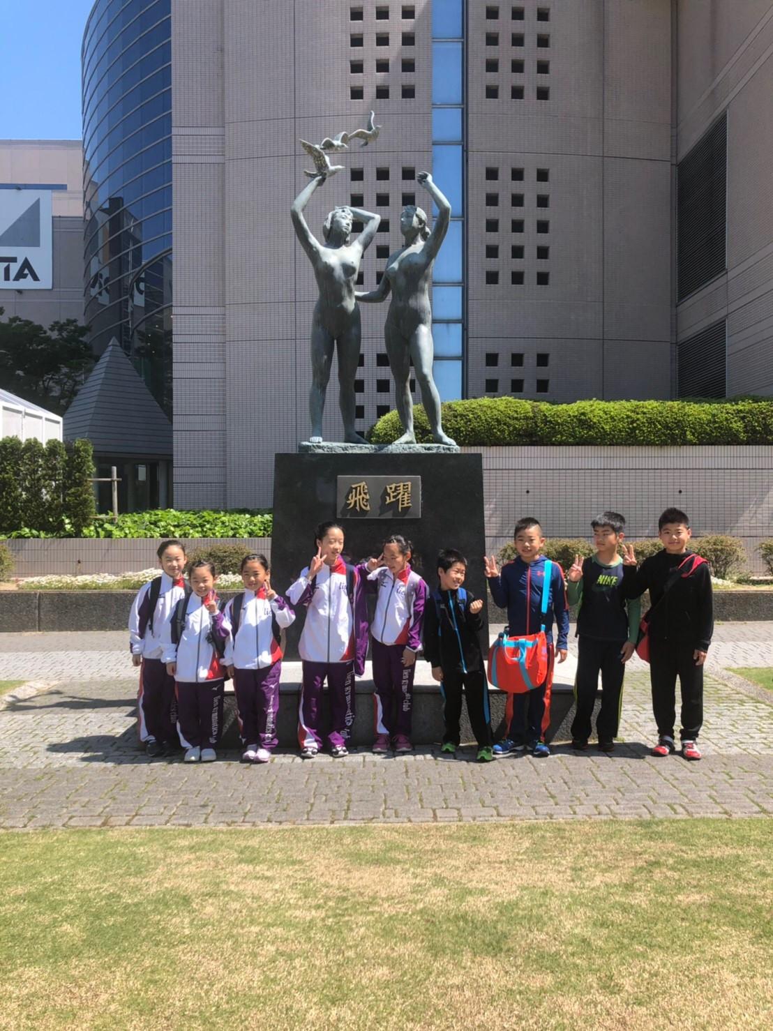 2019年AJG大会in三重県画像5