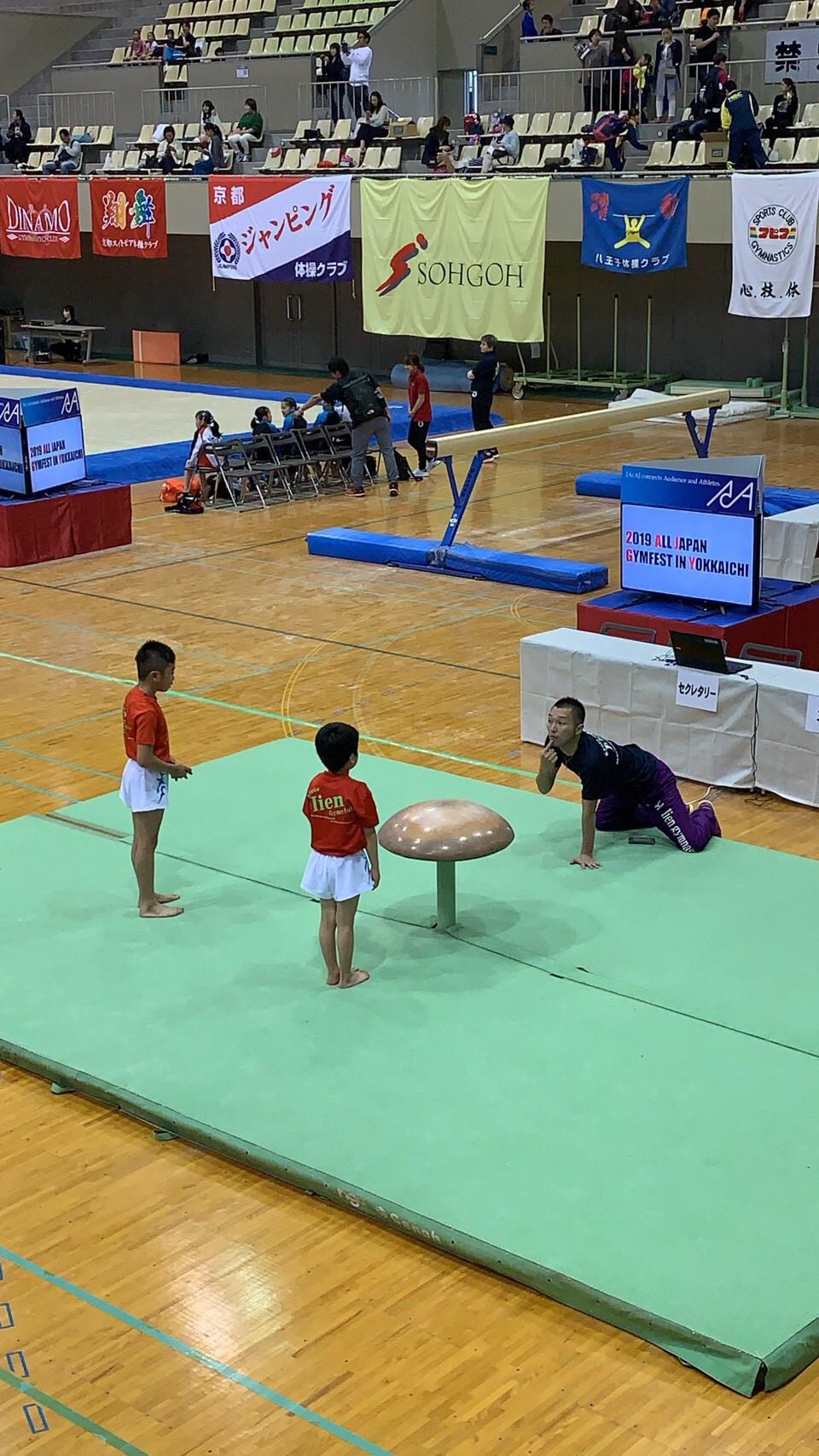 2019年AJG大会in三重県画像26