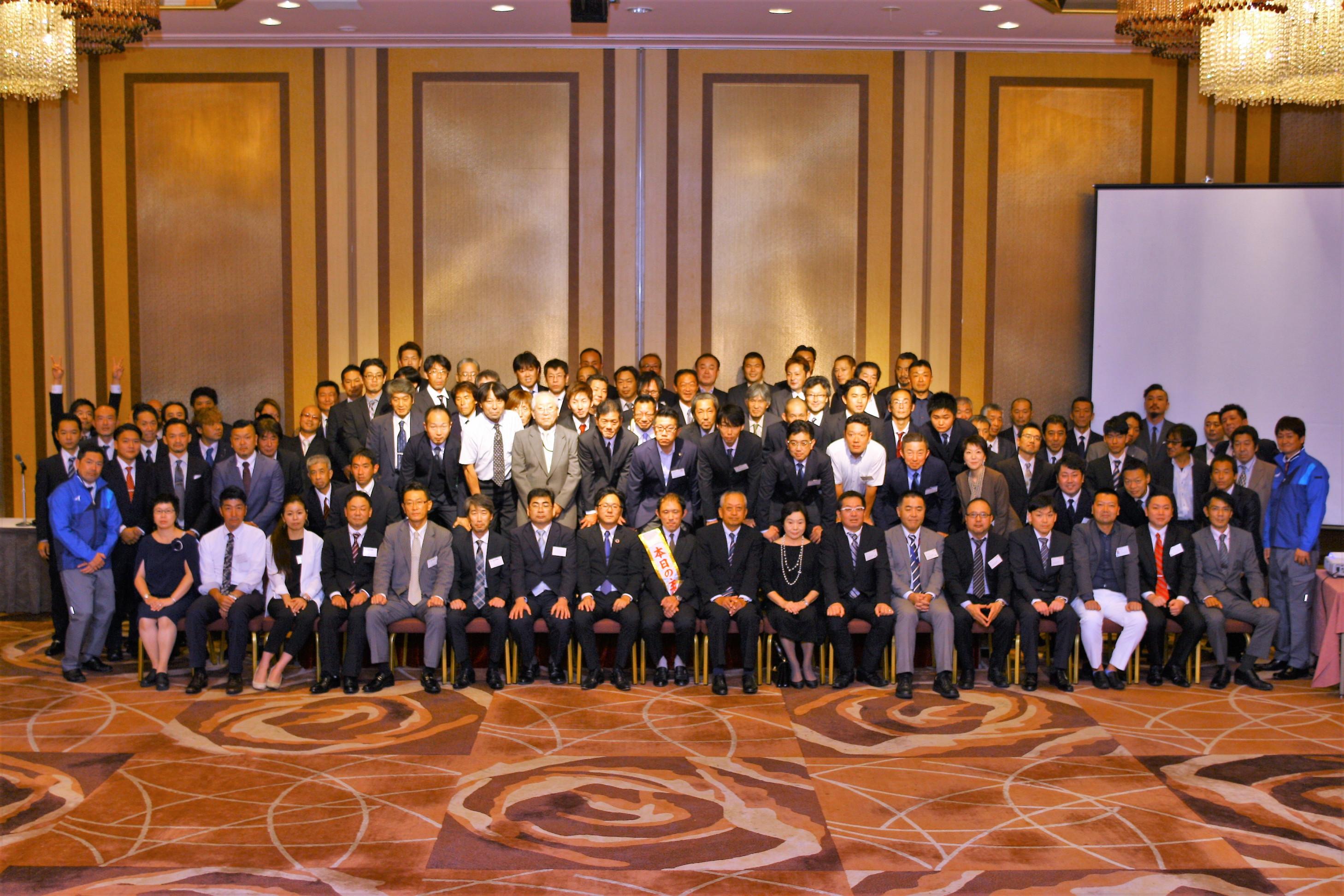 第45期経営計画発表会開催