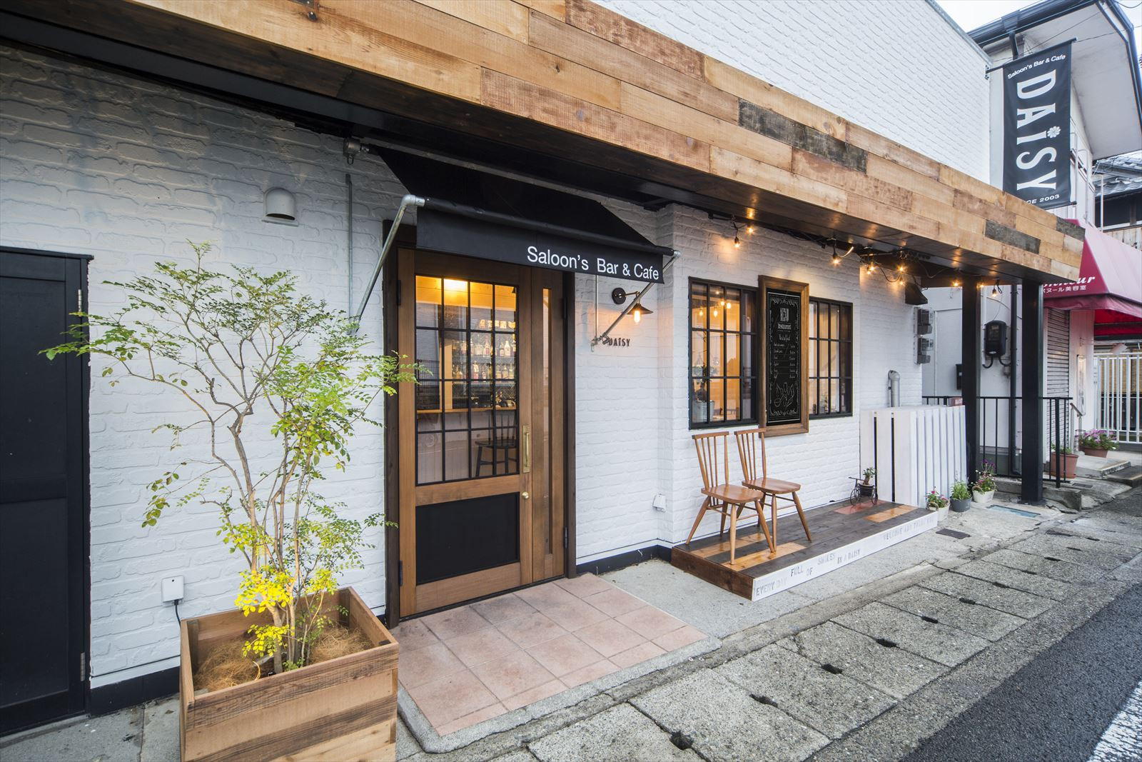 Saloon's Bar & Cafe DAISY画像