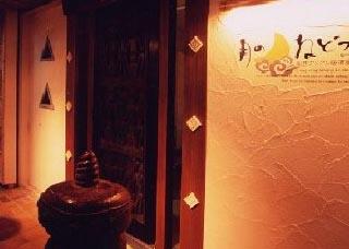 創作アジアン居酒屋 月のねどこ画像