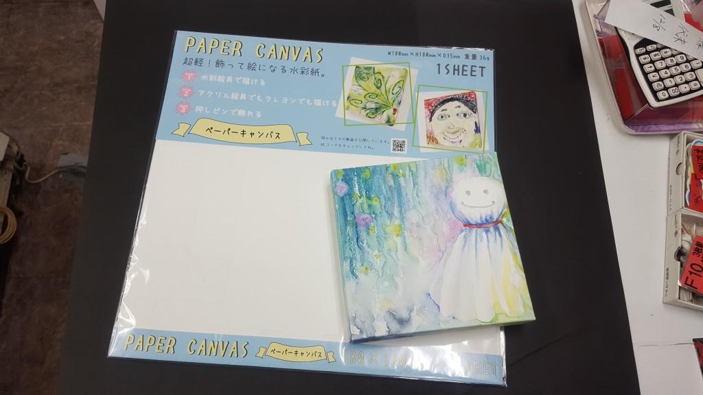 新商品!PAPER CANVAS ペーパーキャンバス