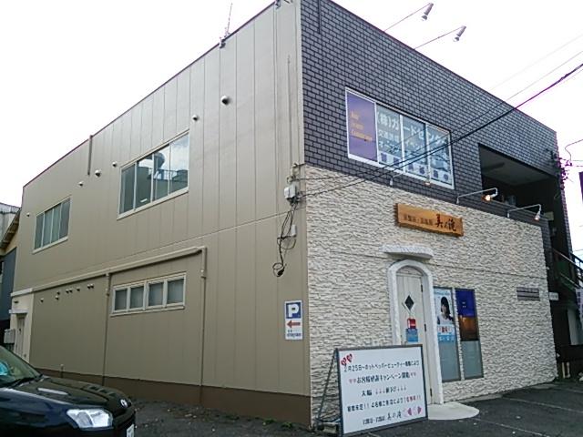 名古屋市天白区 テナント