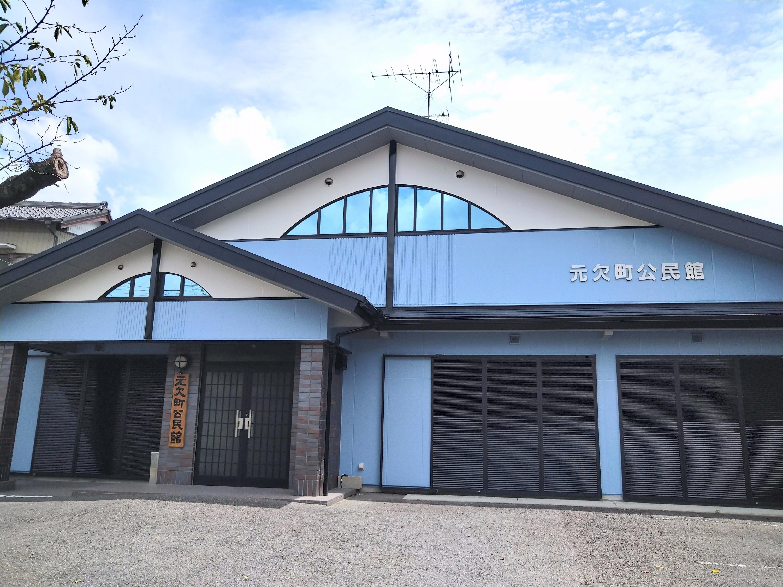 岡崎市元欠町公民館様/屋根・外壁塗装
