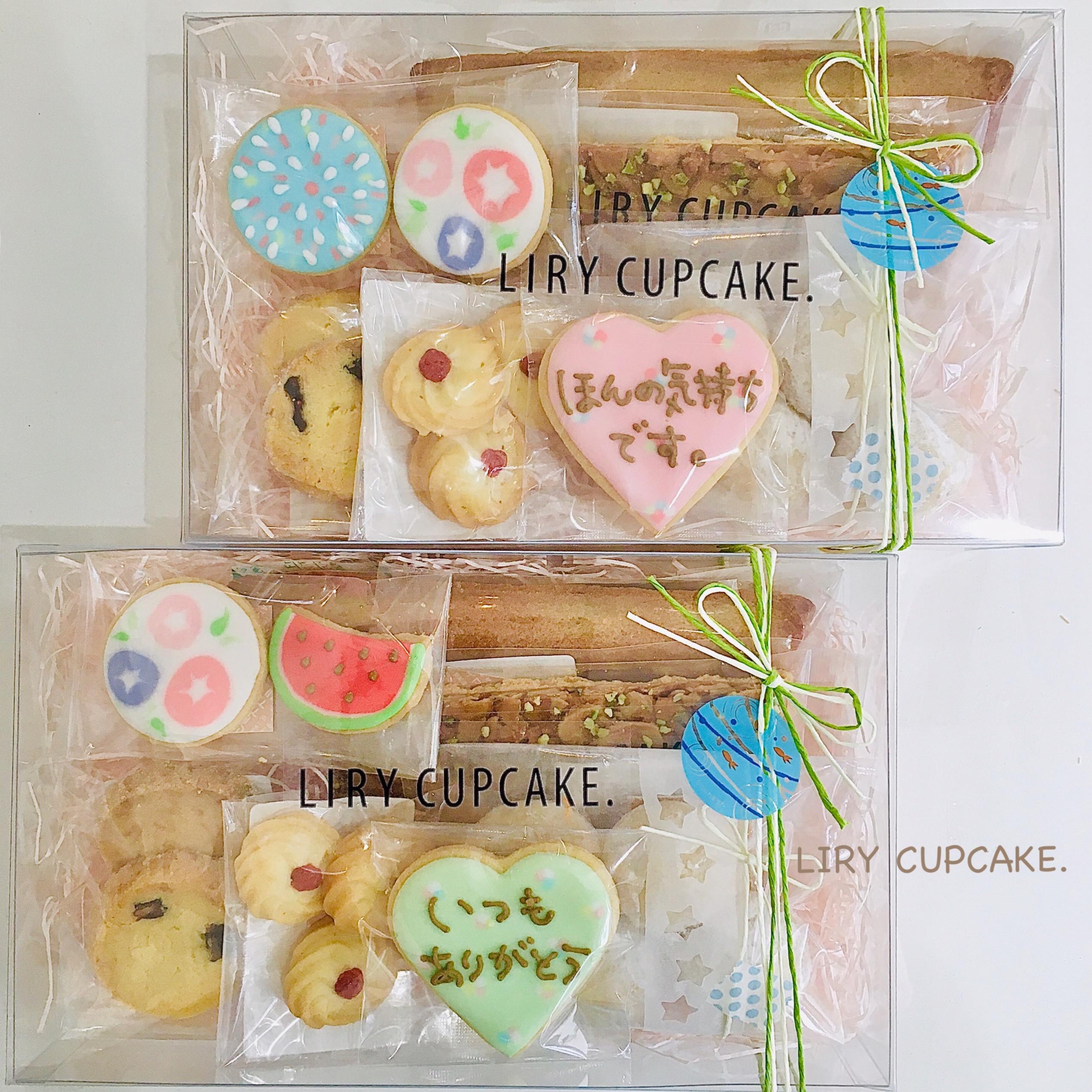 クリアBOX☆ 夏を感じるアイシングクッキーと焼菓子 ¥1800 アイシングクッキーにはメッセージつき♪ >