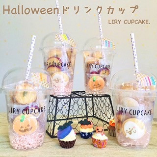 Halloweenアイシングクッキーとおすすめ焼菓子を 人気のドリンクカップにHalloween登場☆