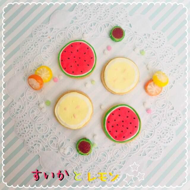 スイカにレモン、他にもオレンジやキウイなどフルーツで夏らしいアイシングクッキー! ちょっとした贈り物にいかがですか?>