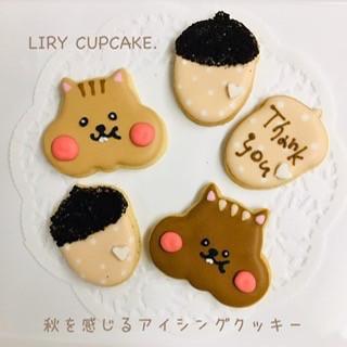かわいい♡ 贈りたくなるアイシングクッキー♪