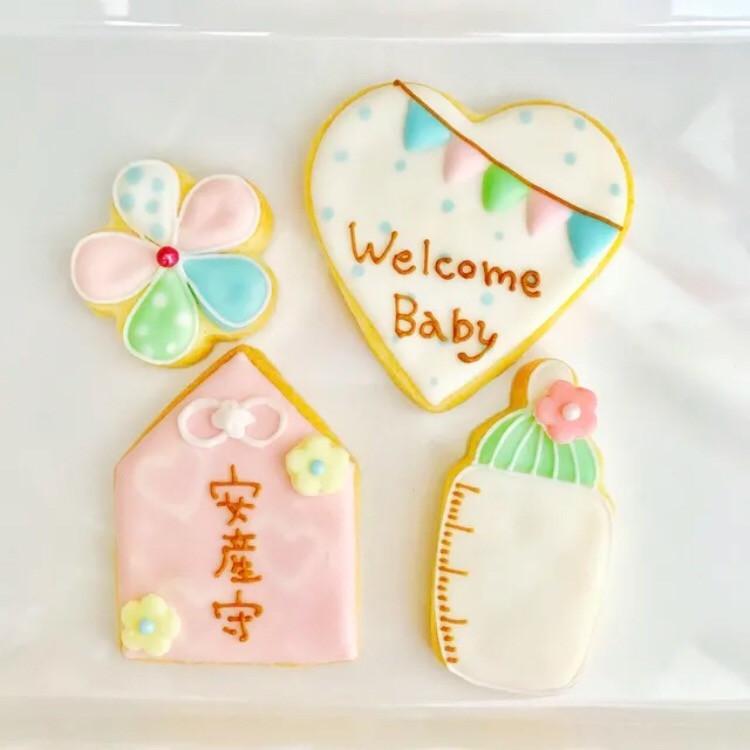 安産祈願お守りやメッセージのアイシングクッキーとご一緒に♡ ご予約受付中です♡>
