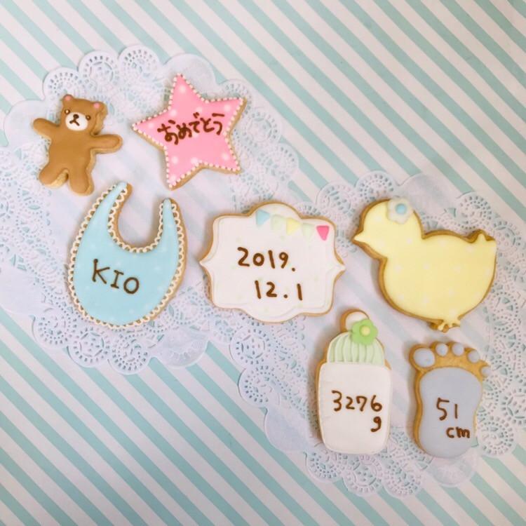 ご出産のお祝いに贈りたくなるアイシングクッキーセット♡ ご予約受付中です🎀 「お名前」 「お日にち」 「おめでとう」 「hello baby」 「体重」 「身長」 「love」 など…メッセージをご希望でお入れします♡>