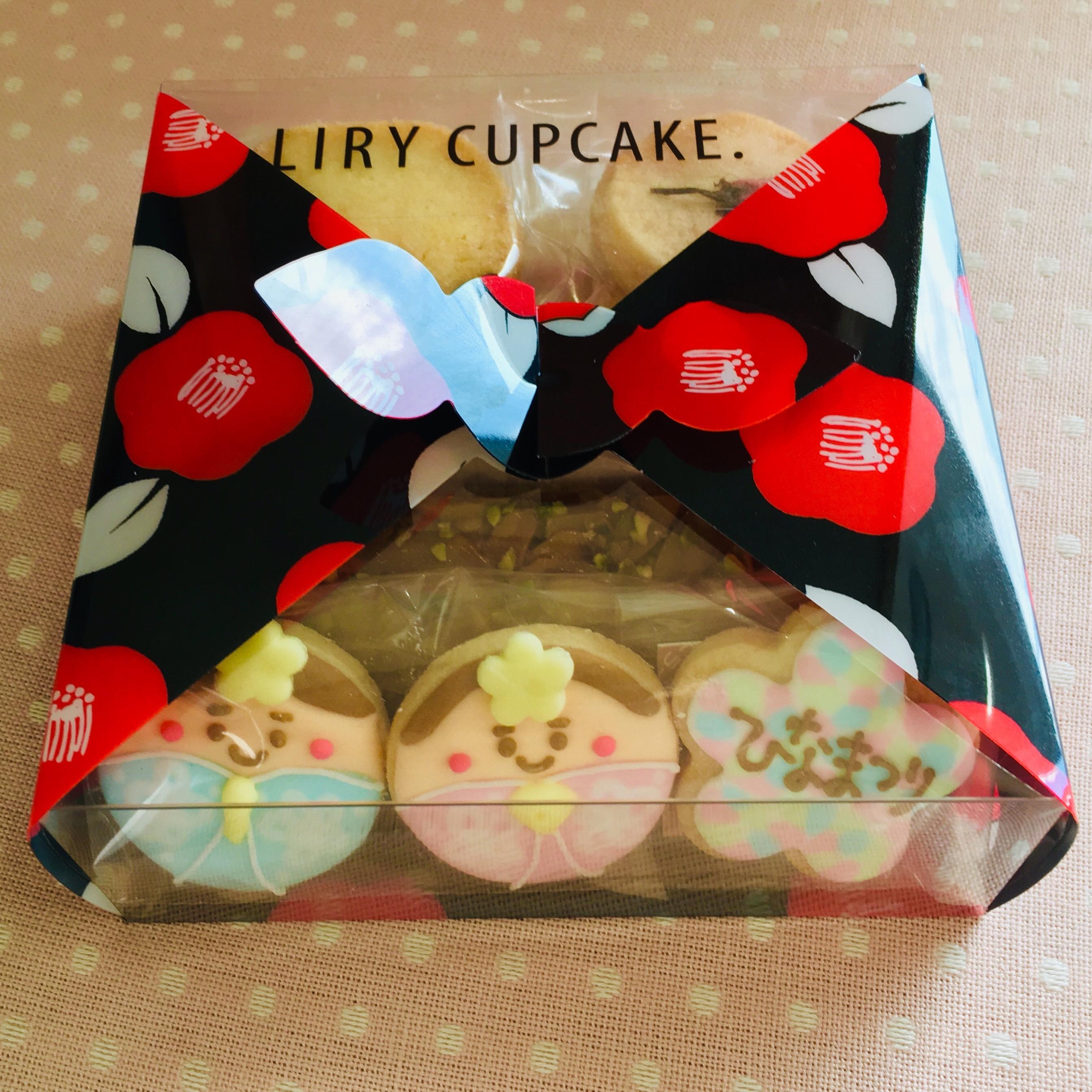 おひなさまアイシングクッキーと人気の焼き菓子を詰め合わせたふろしきギフトBOXです。>