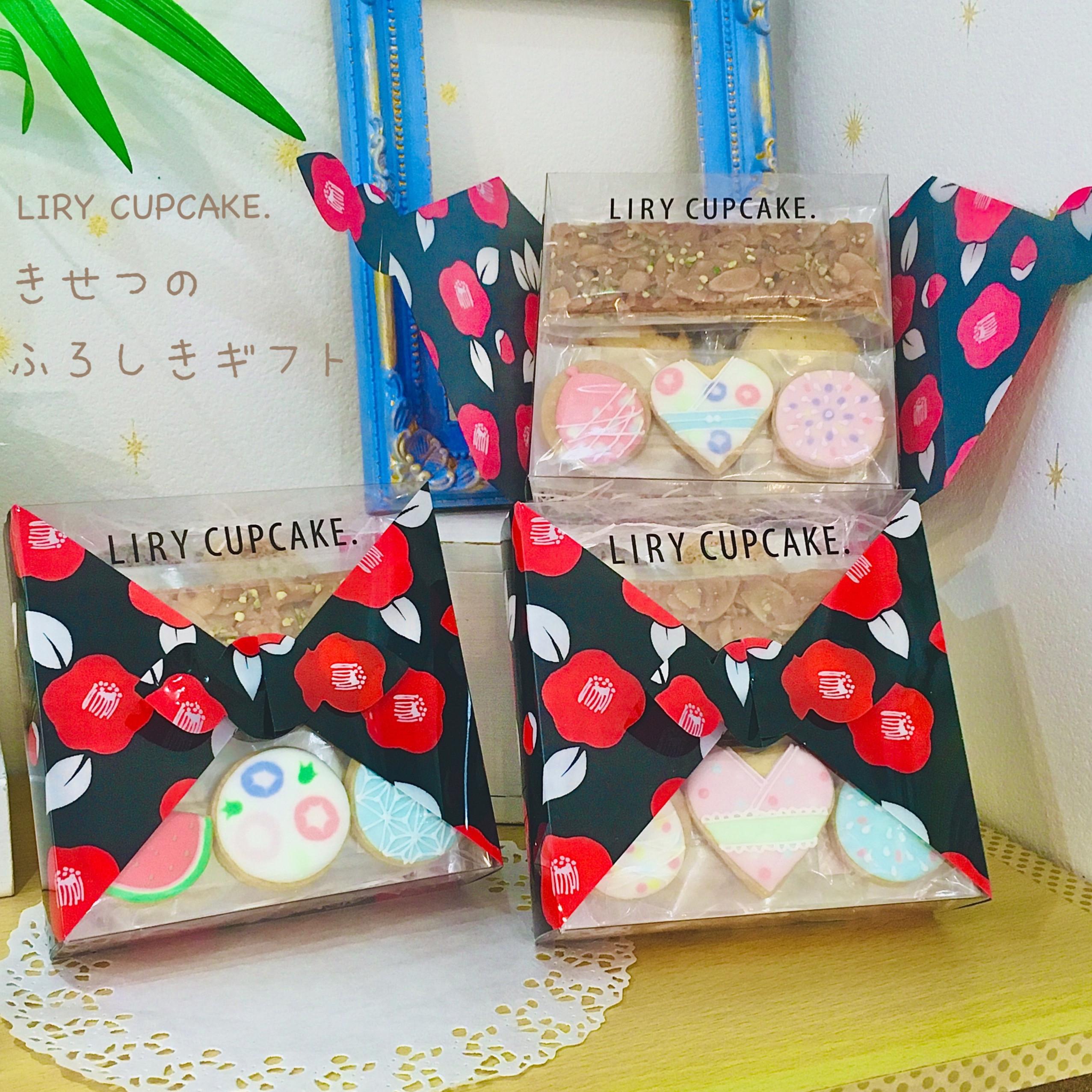季節のふろしきギフト☆ 夏を感じるアイシングクッキーと焼菓子 ¥1200>