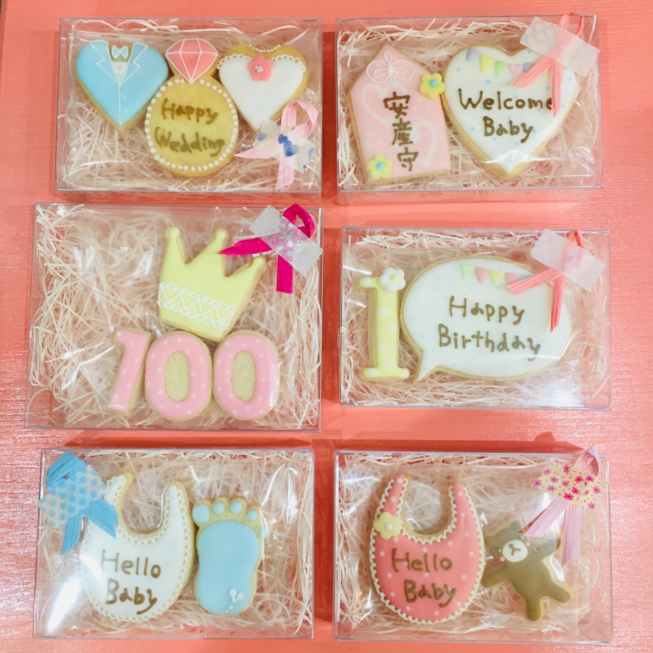 結婚祝い、安産祈願、出産祝い、100日、バースデー、など♡>