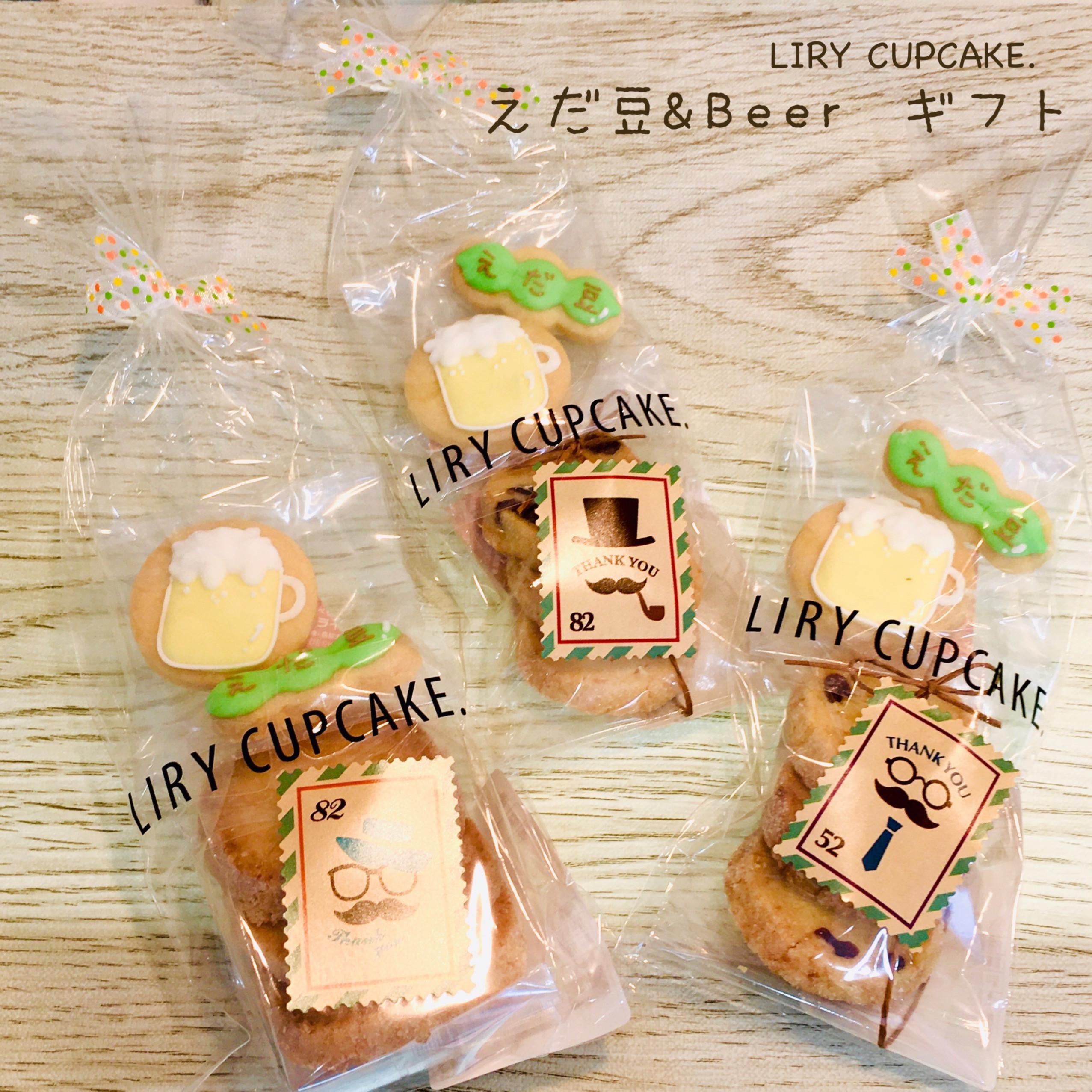 えだ豆and Beer ギフト☆ アイシングクッキーと焼菓子 ¥600 Thank youシールつき♪  シールなしもあります♡ お声かけください☺︎>