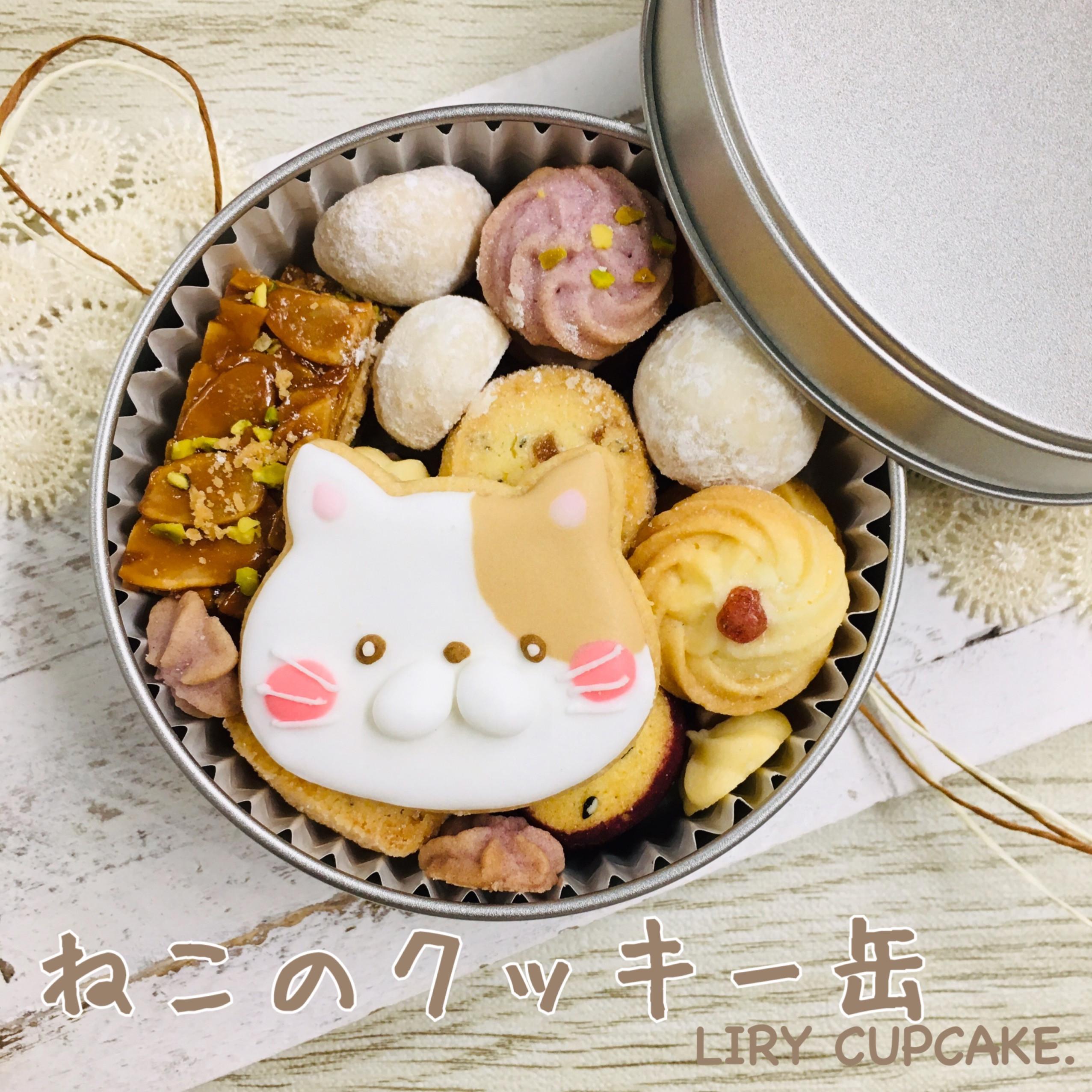 人気のねこのクッキー缶♡ デザイン色々♪>