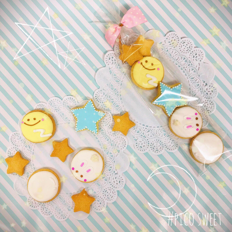 お月見アイシングクッキー☆ お月様、うさぎ、お団子、星のアイシングクッキーセット¥900です‼︎ お菓子でお月見を感じてはいかがですか⁇>