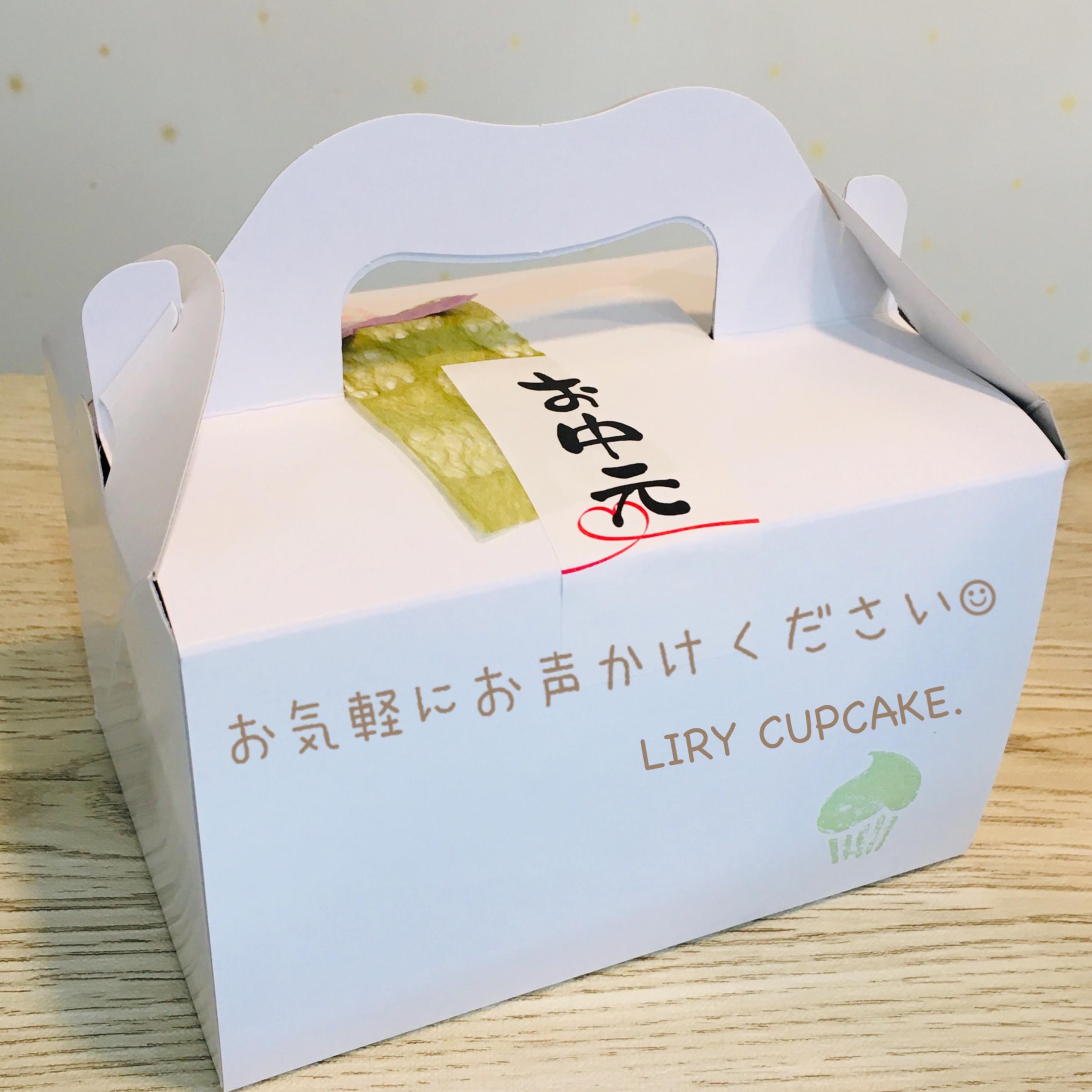 ケーキBOXも 無料限定ラッピング☆ お声かけください♡>