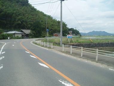 【売地】鹿島市 黒川橋近く 価格相談可!