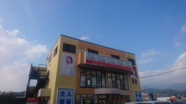 ◆小城市三日月町久米【賃貸】