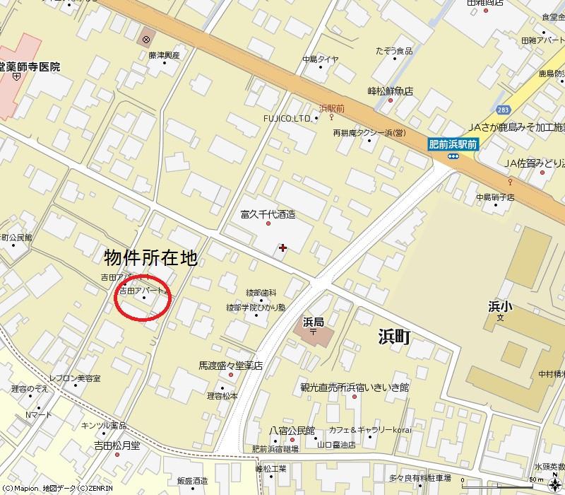 ◆【アパート】鹿島市浜町 人気のメゾネットタイプ リフォーム済!