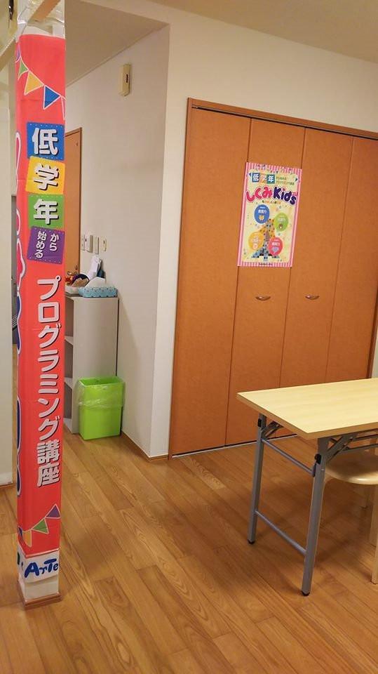 学研中村南3丁目教室,統一感があり落ち着いた雰囲気の教室です。 静かに集中して学べる環境があります。
