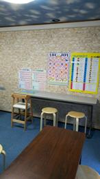学研豊玉南3丁目教室,1コマあたり最大12名の少人数制です。
