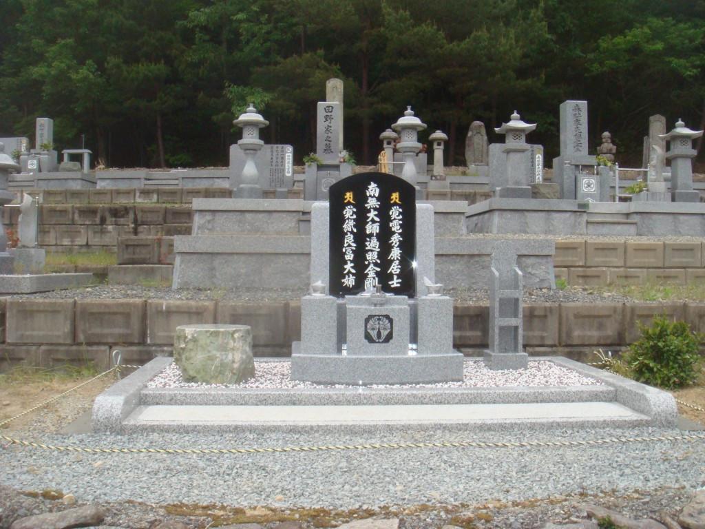 お墓の施工事例 画像23