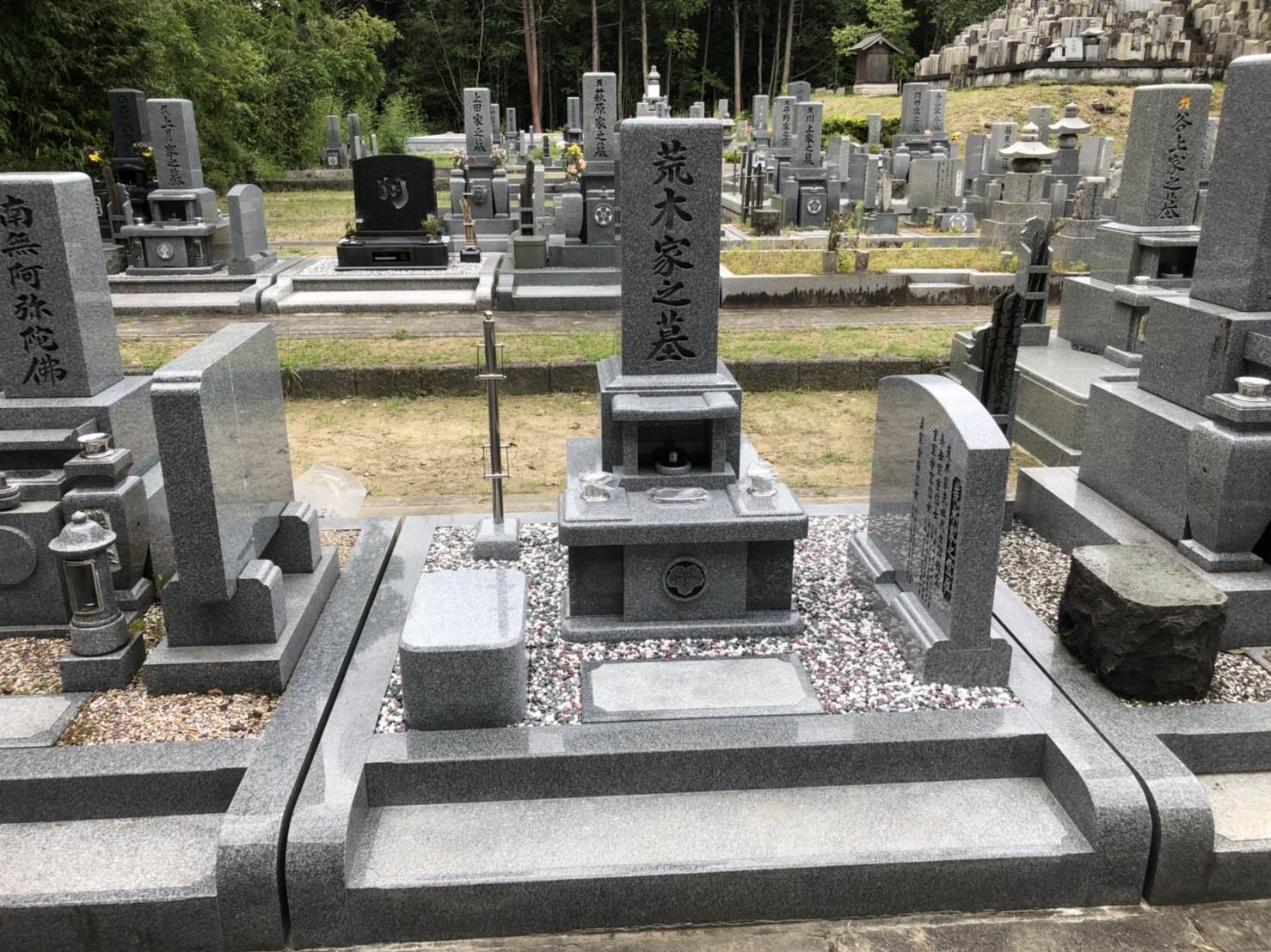 お墓の施工事例 画像8