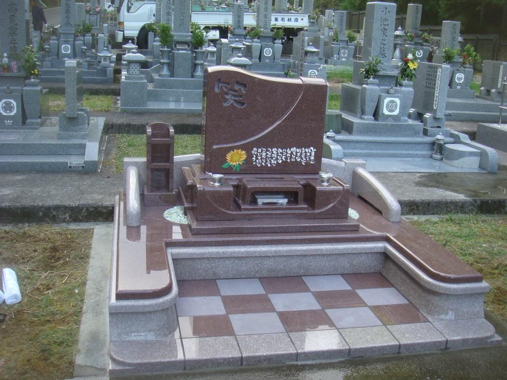 お墓の施工事例 画像25