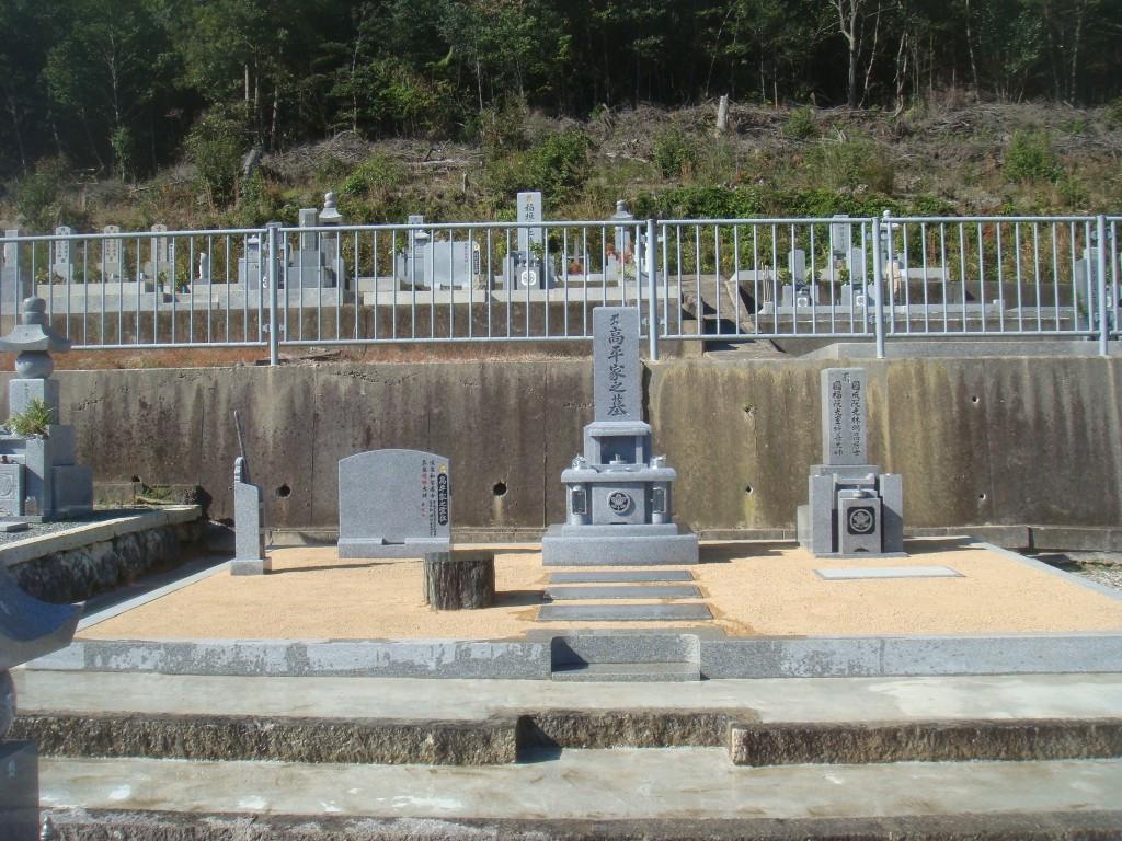 お墓の施工事例 画像26