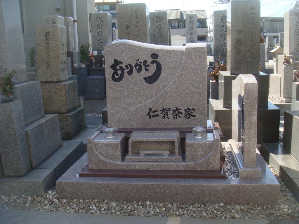 お墓の施工事例 画像30