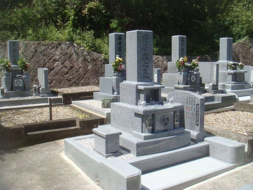 お墓の施工事例 画像33
