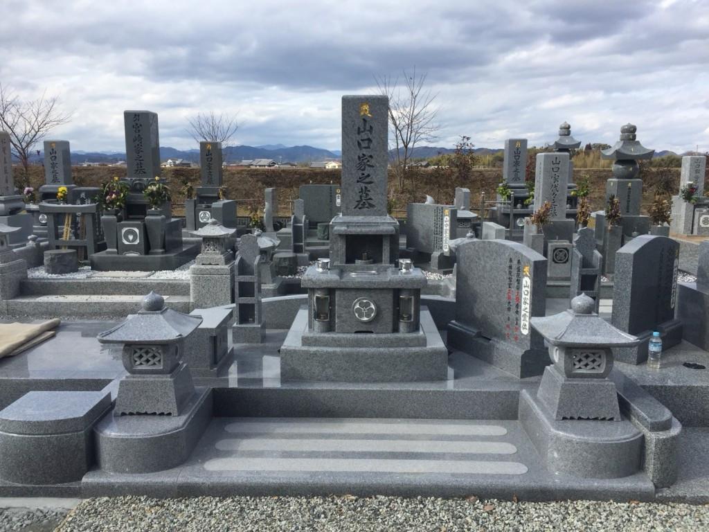 お墓の施工事例 画像45