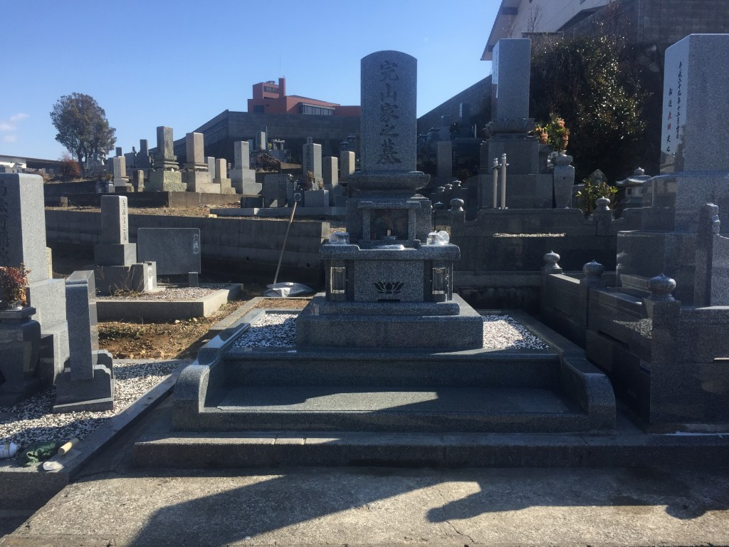 お墓の施工事例 画像46