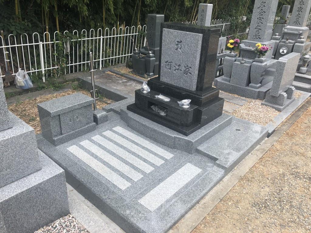 お墓の施工事例 画像50