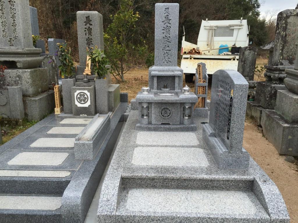 お墓の施工事例 画像39