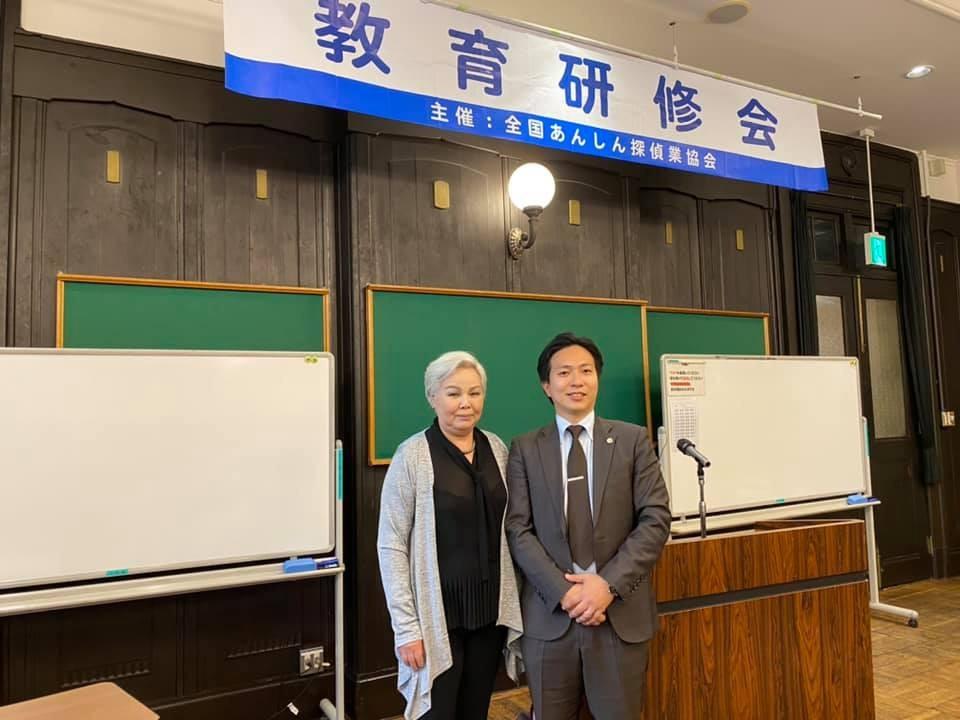 全国あんしん探偵業協会 主催 第1回教育研修会を横浜開港記念会館にて開催致しました。アイキャッチ画像