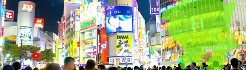 東京都内でも探偵業務は行っていますか?アイキャッチ画像
