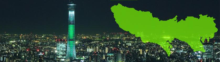 東京 探偵調査対応地域アイキャッチ画像
