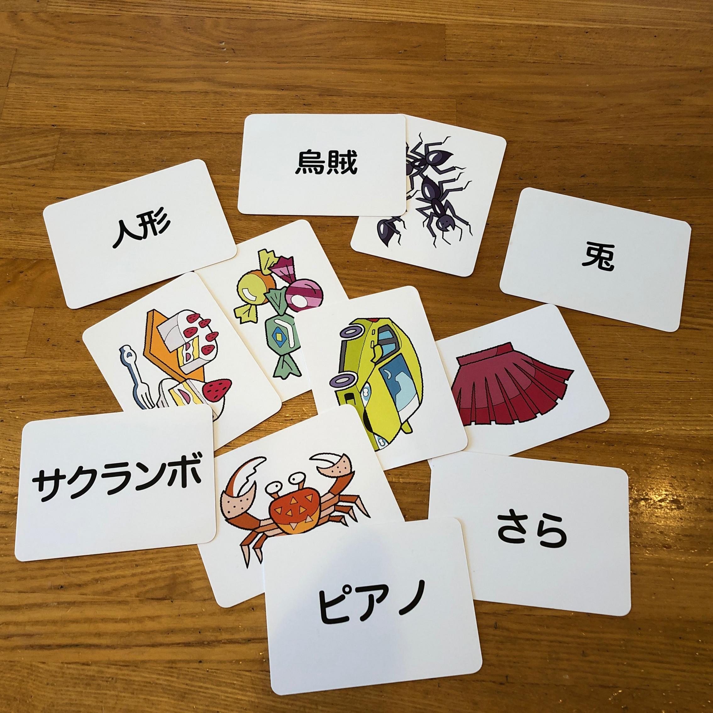 NINJYA BOX用印刷済み100枚お試しカード