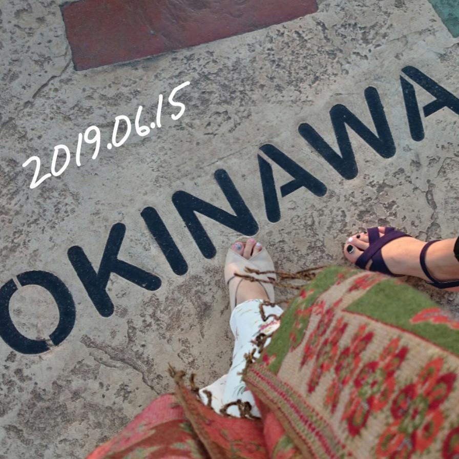 沖縄へ行って来ました