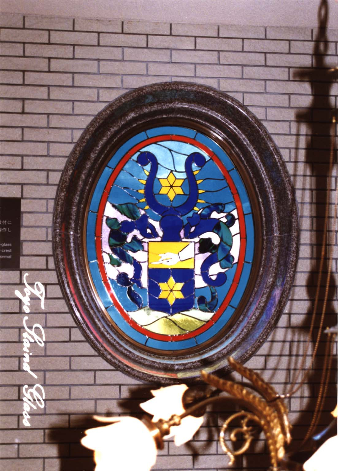 ●④長崎市シーボルト画像1